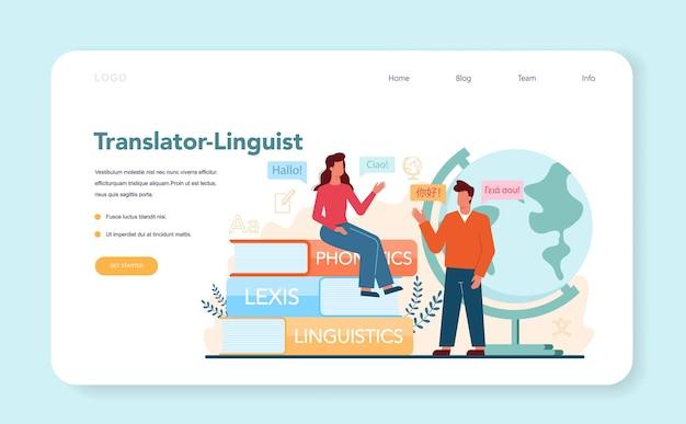 Traduttore e banner web del servizio di traduzione o landing page