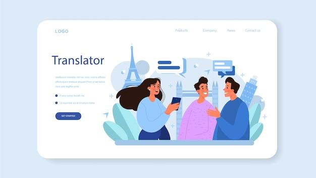 Banner web del traduttore o pagina di destinazione. linguista che traduce documenti, libri e discorsi. traduttore multilingue che utilizza dizionario, servizio di traduzione. illustrazione vettoriale isolato