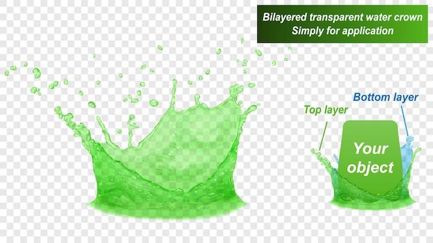 La corona di spruzzi d'acqua traslucida è composta da due strati: superiore e inferiore. nei colori verdi, isolato su sfondo trasparente. trasparenza solo nel file vettoriale