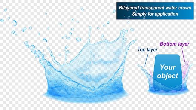 La corona di spruzzi d'acqua traslucida è composta da due strati: superiore e inferiore. nei colori azzurri, isolati su sfondo trasparente. trasparenza solo nel file vettoriale