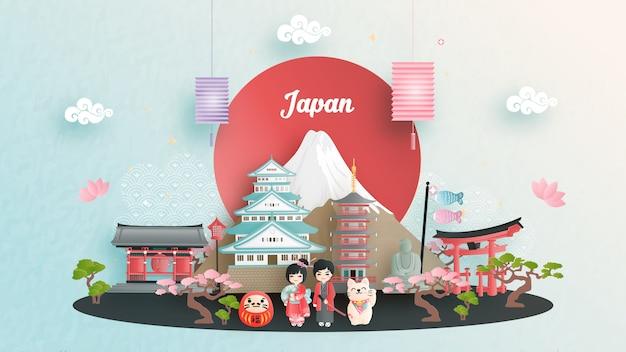 Pubblicità di viaggio con il viaggio in giappone concetto con punto di riferimento famoso giapponese