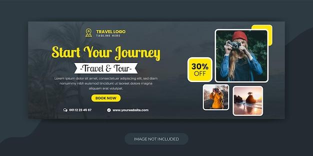 Design del modello di copertina di facebook per le vacanze dell'agenzia di viaggi