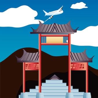 Punto di riferimento di portoni di aereo paese asiatico di viaggio, illustrazione di turismo di vacanze
