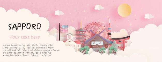 Concetto di viaggio con sapporo, famoso punto di riferimento del giappone nel fondo rosa. illustrazione del taglio della carta