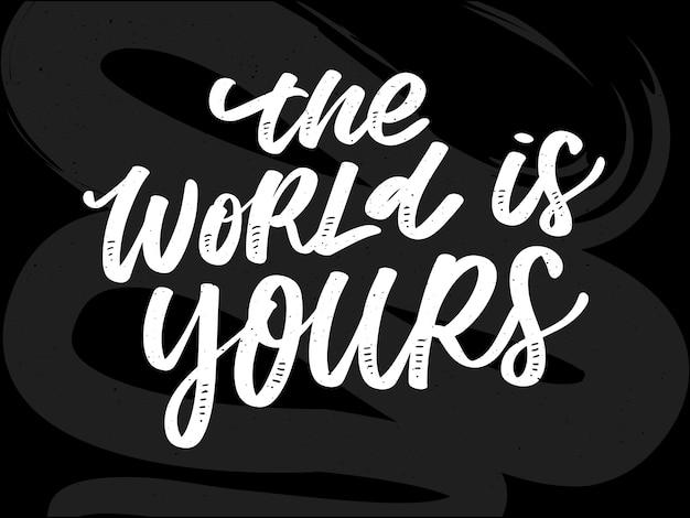 Lettering di ispirazione di stile di vita di viaggio. tipografia motivazionale. calligraphy graphic element. raccogliere momenti i vecchi modi non apriranno nuove porte. andiamo a esplorare. ogni immagine racconta una storia