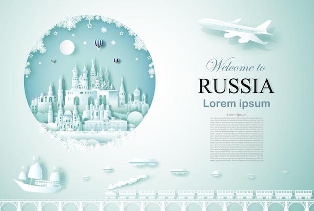 Viaggia in russia antico e monumento di architettura del castello con felice anno nuovo