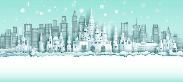 Viaggia in russia, città famosa in tutto il mondo, antica e architettura del palazzo. punto di riferimento di mosca di tour