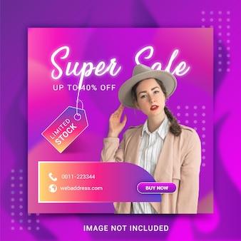 Modello di post banner carino per social media di vendita dinamica alla moda 3d style