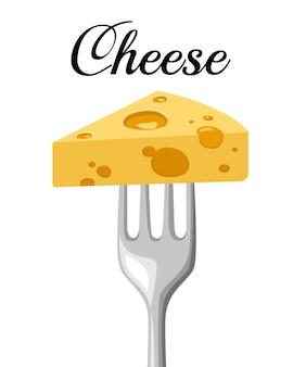 Pezzo triangolare di formaggio su una forcella in acciaio, oggetto sullo sfondo bianco. illustrazione