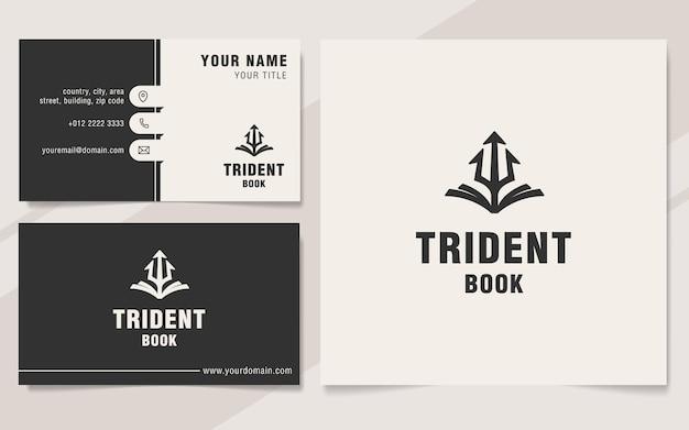 Modello di logo del libro del tridente in stile monogramma