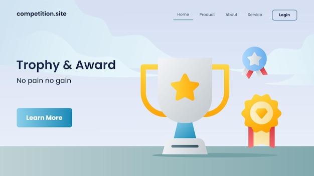 Trofeo e premio con slogan nessun dolore nessun guadagno per l'illustrazione vettoriale della homepage di atterraggio del modello di sito web