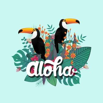 Tropical aloha poster decorazione foglia e uccelli tucano.