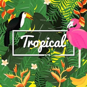 Sfondo di fiori tropicali. design estivo. vettore.