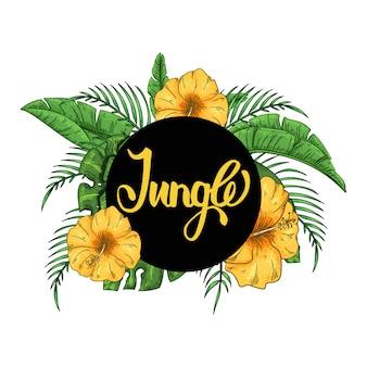Invito alla festa tropicale giungla hawaiana con foglie di palma e fiori di ibisco esotico