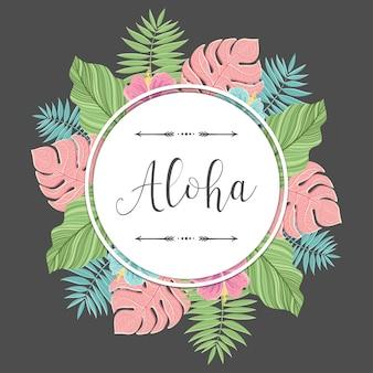 Etichetta rotonda tropicale con foglie di palma colorate. perfetto per inviti, biglietti di auguri, blog, poster e altro ancora. illustrazione vettoriale. su sfondo grigio.