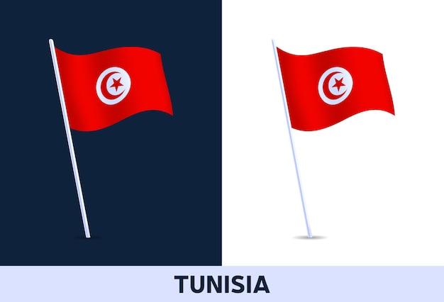 Bandiera della tunisia. sventolando la bandiera nazionale dell'italia isolato su sfondo bianco e scuro. colori ufficiali e proporzione della bandiera. illustrazione.