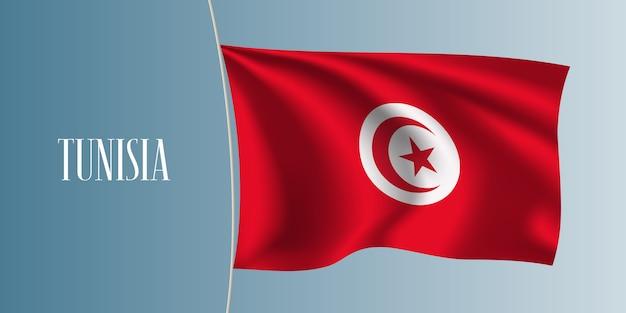 La tunisia sventola bandiera illustrazione