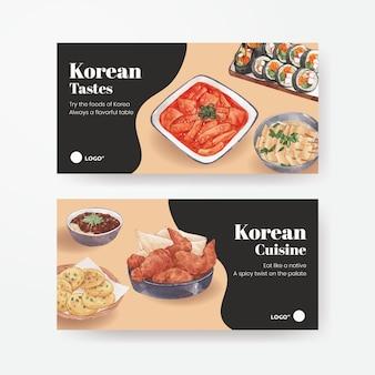 Modello di twitter con il concetto di cibi coreani,stile acquerello