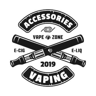 Due sigarette elettroniche incrociate per lo svapo vettoriale monocromatico emblema, distintivo, etichetta o logo isolato su sfondo bianco