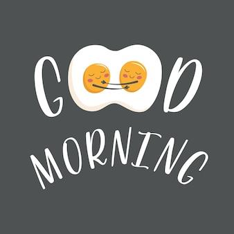 Due simpatiche uova strapazzate si abbracciano e si sorridono. lettering buongiorno, stampa su vestiti, piatti, tessuti. illustrazione di vettore eps10.