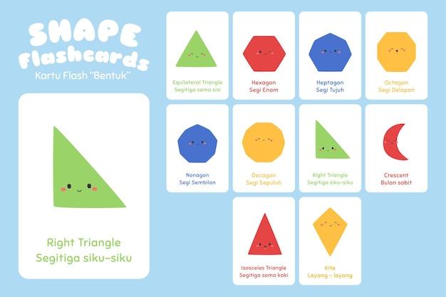 Set di flashcard di forma geometrica a due dimensioni