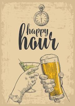 Due mani fanno tintinnare un bicchiere di birra e un bicchiere di cocktail vettore vintage inciso