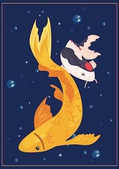 Due pesci koi
