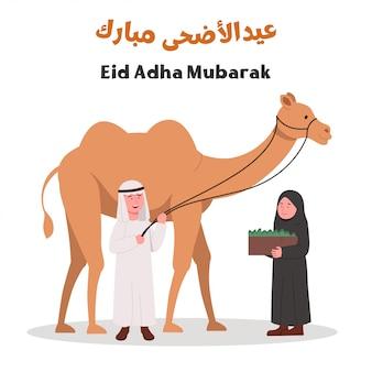 Due bambini piccoli con cammello cartoon eid adha mubarak