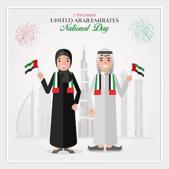 Cartolina d'auguri di giorno nazionale degli emirati arabi uniti. bambini che tengono la bandiera degli emirati arabi uniti per celebrare la giornata nazionale degli emirati arabi uniti