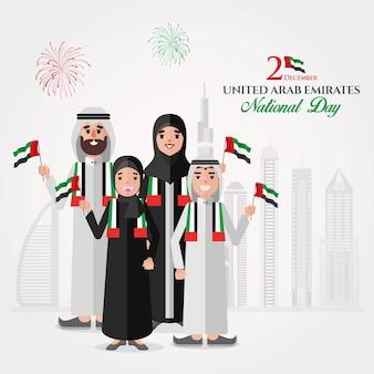 Saluto della giornata nazionale degli emirati arabi uniti