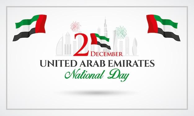 Logotipo di festa nazionale degli emirati arabi uniti con bandiera nazionale degli emirati arabi uniti e coriandoli.