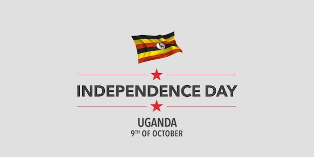 Biglietto di auguri per il giorno dell'indipendenza dell'uganda, banner, illustrazione vettoriale. festa ugandese del 9 ottobre elemento di design con bandiera sventolante come simbolo di indipendenza