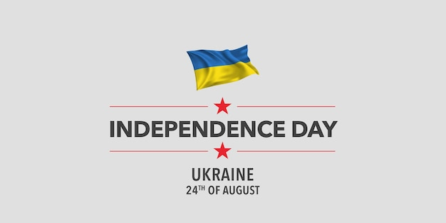 Ucraina felice giorno dell'indipendenza biglietto di auguri banner illustrazione vettoriale