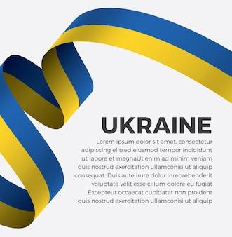 Illustrazione di vettore della bandiera del nastro dell'ucraina su una priorità bassa bianca vettore premium