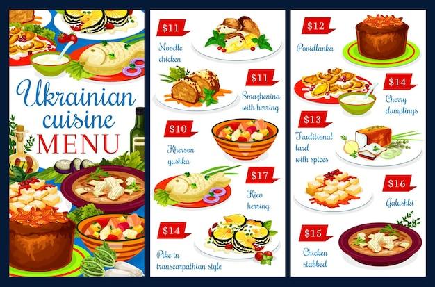 Menu della cucina ucraina, noodle al pollo, smazhenina con aringhe, kherson yushka, aringa kiev. luccio in stile transcarpatico, povidlanka