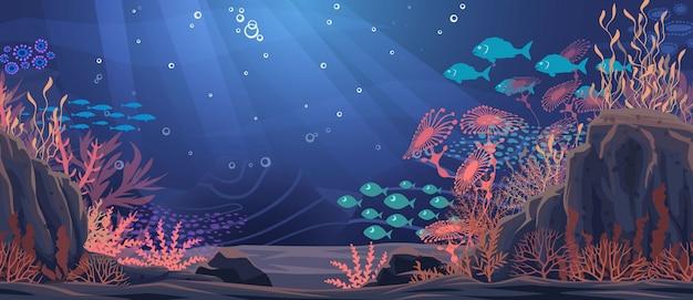 Sfondo della natura subacquea. illustrazione vettoriale