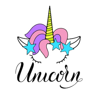 Iscrizione e illustrazione di vettore carino unicorno. design di carte, poster e t-shirt.