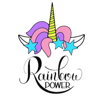Iscrizione e illustrazione di vettore carino unicorno. potere arcobaleno. design di carte, poster e t-shirt.