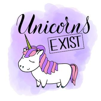 Iscrizione e illustrazione di vettore carino unicorno. gli unicorni esistono. design di carte, poster e t-shirt.