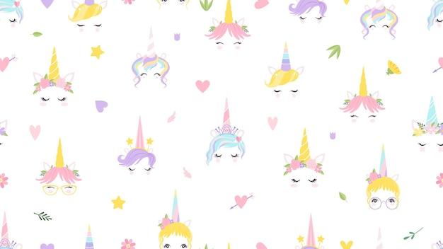 Modello di facce di unicorno. sfondo magico carino. stampa di fiaba per l'illustrazione di vettore della neonata. cavallo da favola principessa, bellissimo motivo colorato per il compleanno