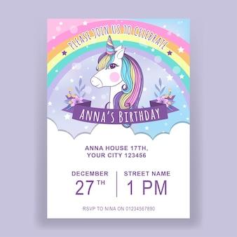 Modello dell'invito di compleanno dell'illustrazione dell'unicorno