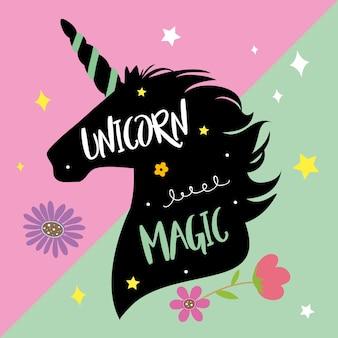 Vettore del fumetto di fantasia di sogno del cavallo degli unicorni