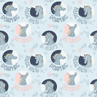 Modello senza cuciture di unicorni lettering di unicorni