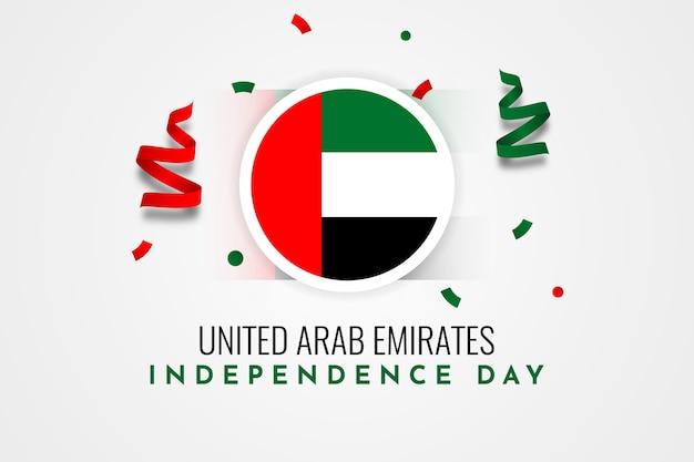 Illustrazione di giorno di indipendenza degli emirati arabi uniti