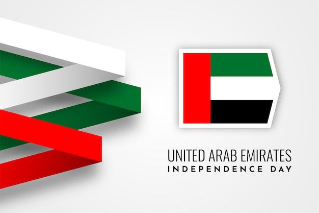 Disegno del modello di giorno di indipendenza degli emirati arabi uniti
