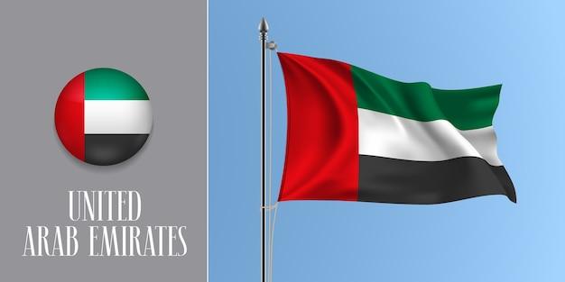 Emirati arabi uniti sventolando bandiera sul pennone e icona rotonda, mockup di strisce della bandiera degli emirati arabi uniti e pulsante cerchio