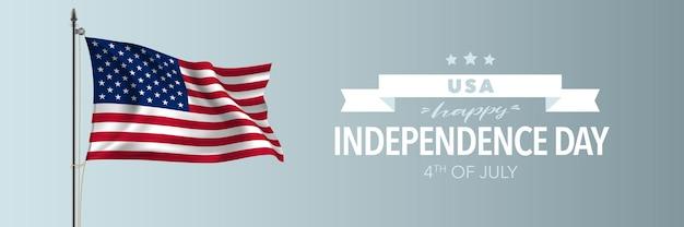 Cartolina d'auguri felice di giorno dell'indipendenza degli stati uniti d'america, illustrazione della bandiera.