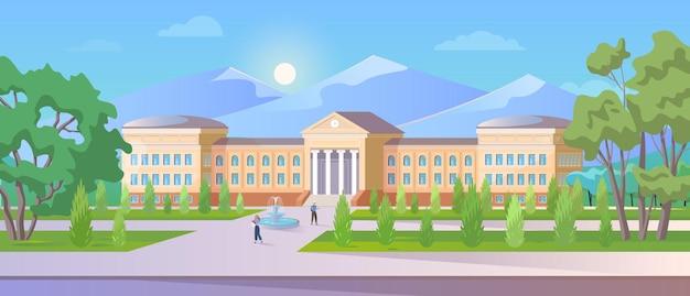 Edificio universitario con scuola elementare superiore