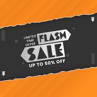 Fino al 50% di sconto per il design del manifesto in lampada con carta strappata in colore nero e arancio.