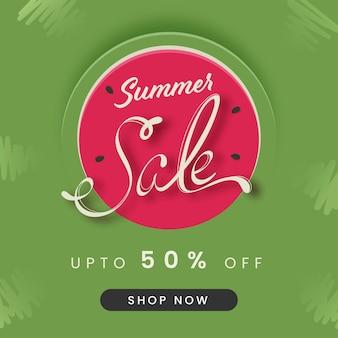 Fino al 50% di offerta per il design del poster dei saldi estivi in colore verde e rosa